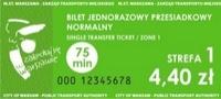 Билет одноразовый 75 минут нормальный