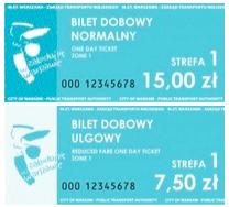 Билет на сутки Варшава