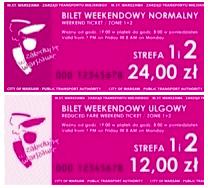 Билет на выходные
