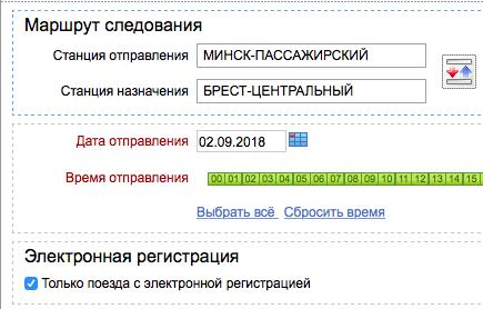 Поезд минск-брест