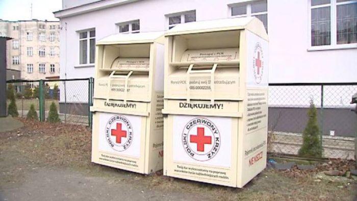 специальный контейнеры для одежды