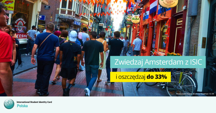 isic zniżki - скидки для студентов по карте isic амстердам