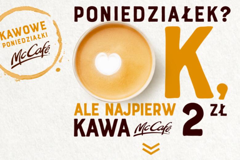 Pyszna kawa или вкусный, недорогой кофе в McDonalds каждый понедельник