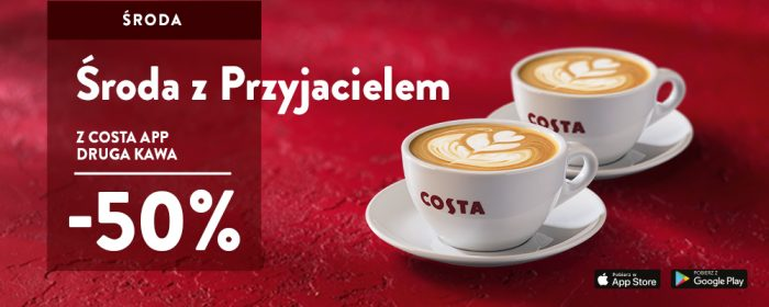 среда в Costa coffee